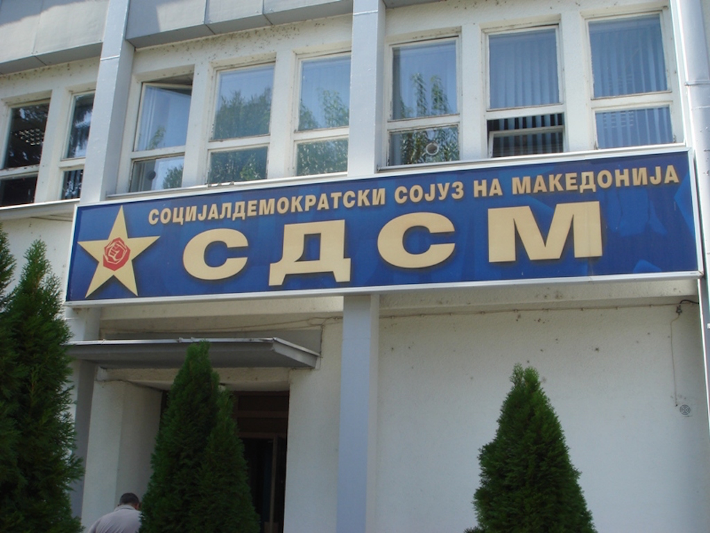 SDSM: Only VMRO is unsatisfied with the fYROMacedonian success