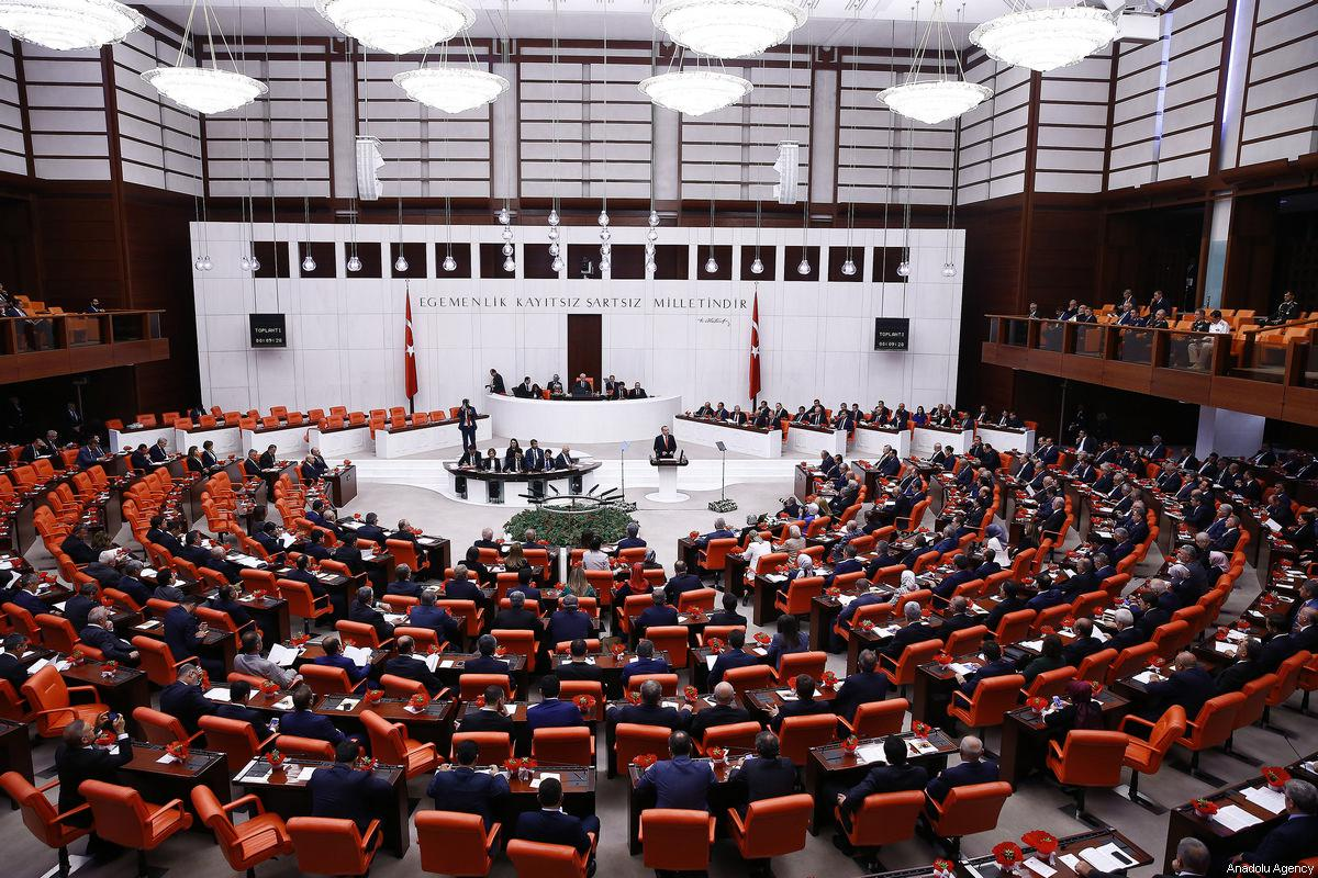 New parliament of Turkey to hold its first session on July 8