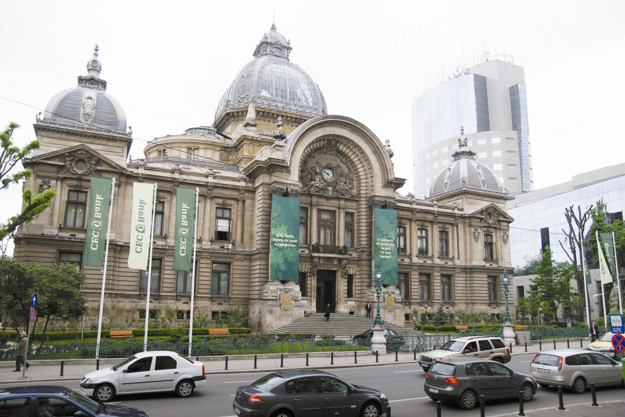 "Romanian state bank ""sacks"" Papaya advertising company over political disagreement"