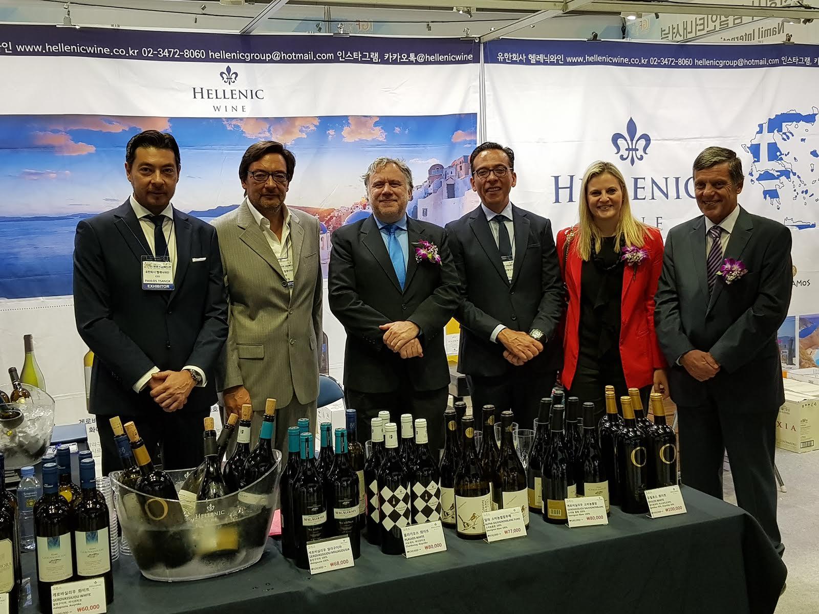 Greece-S. Korea strengthen bilateral tiesin tourism industry