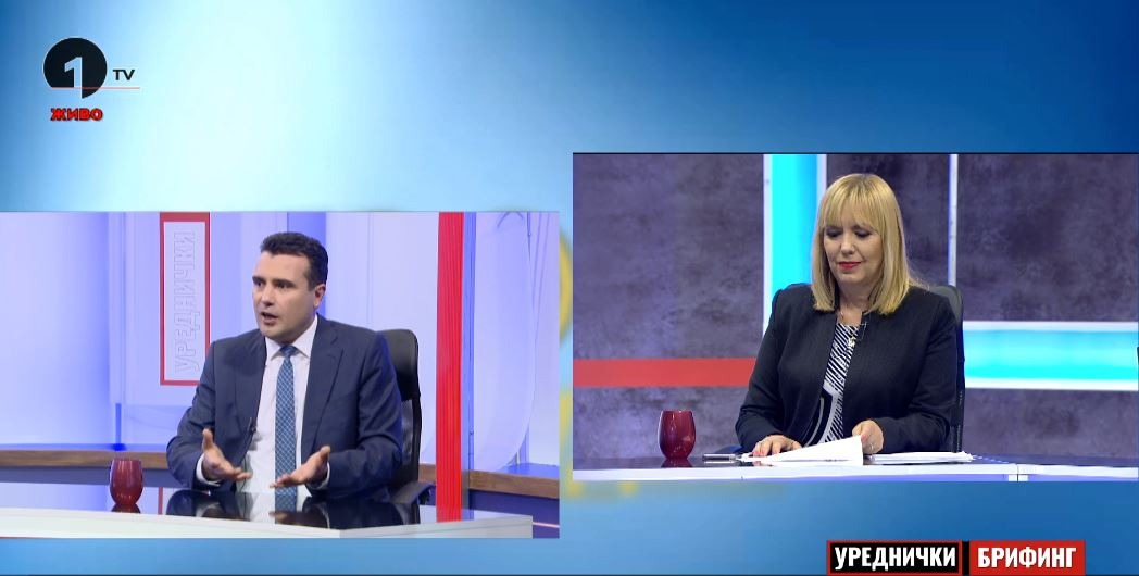 Zaev: I will resign as prime minister if the name agreement is not approved in the referendum