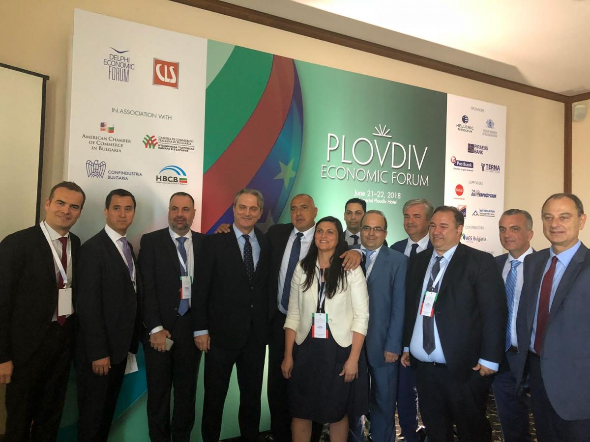 Bulgarian PM meets Greek business people at Plovdiv Economic Forum