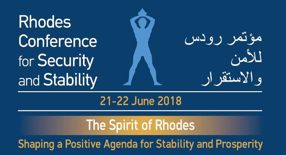 Kotzias in Rhodes for 3rd Conference on Security and Stability