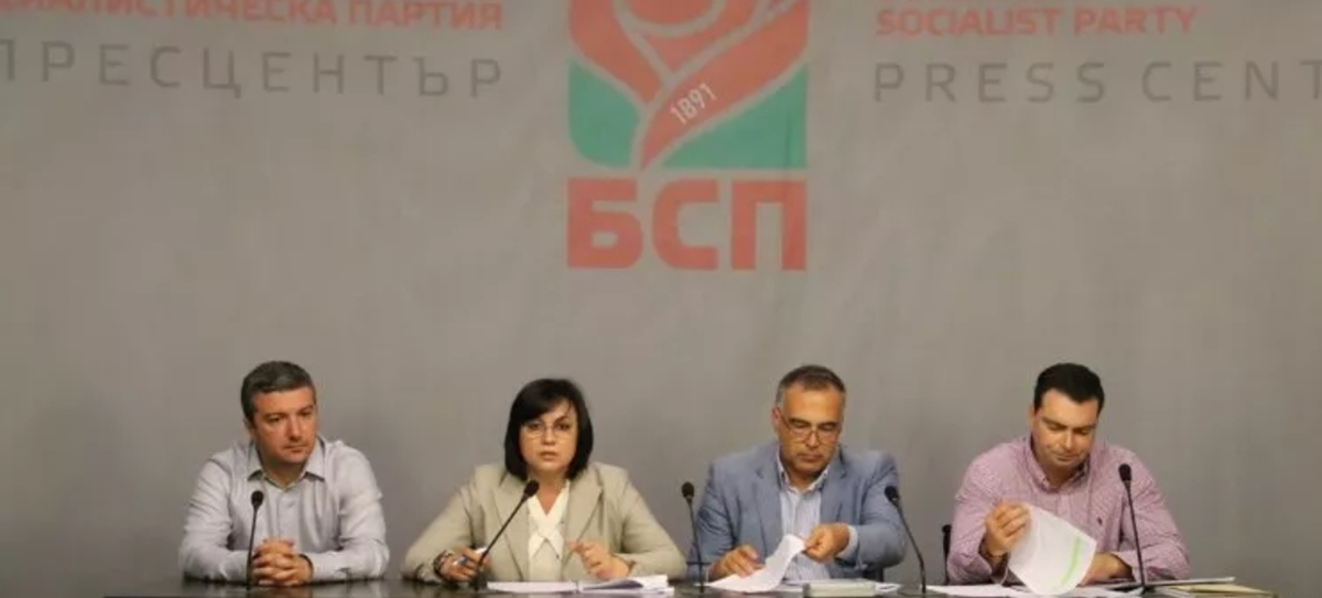 Opposition Bulgarian Socialist Party tables vote of no confidence in Borissov government