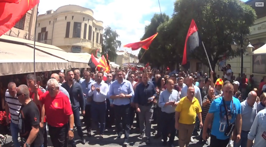Protests, negative and positive reactions about the agreement on name