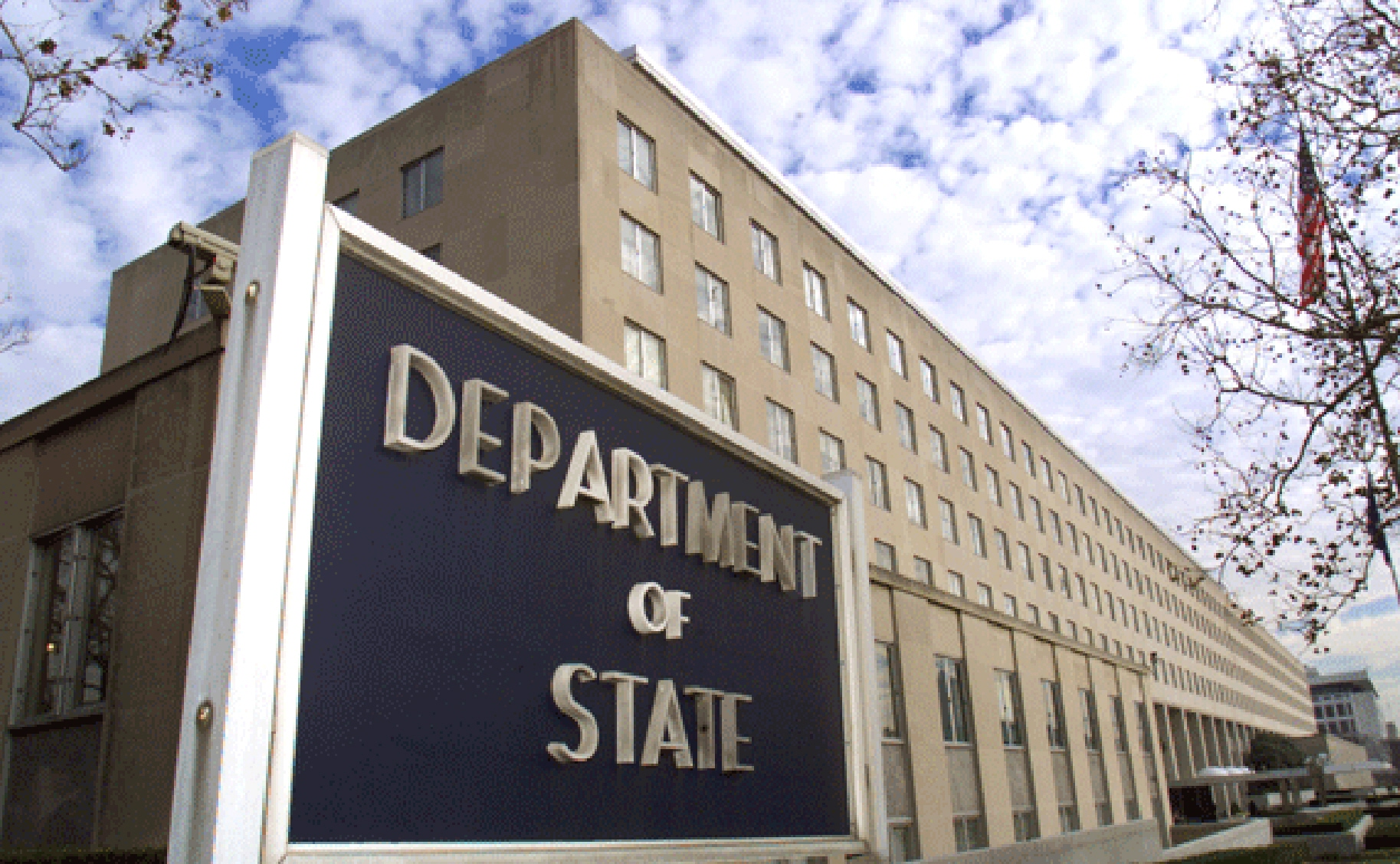 The U.S. Department of State hails the Greek-fYROMacedonian name dispute deal