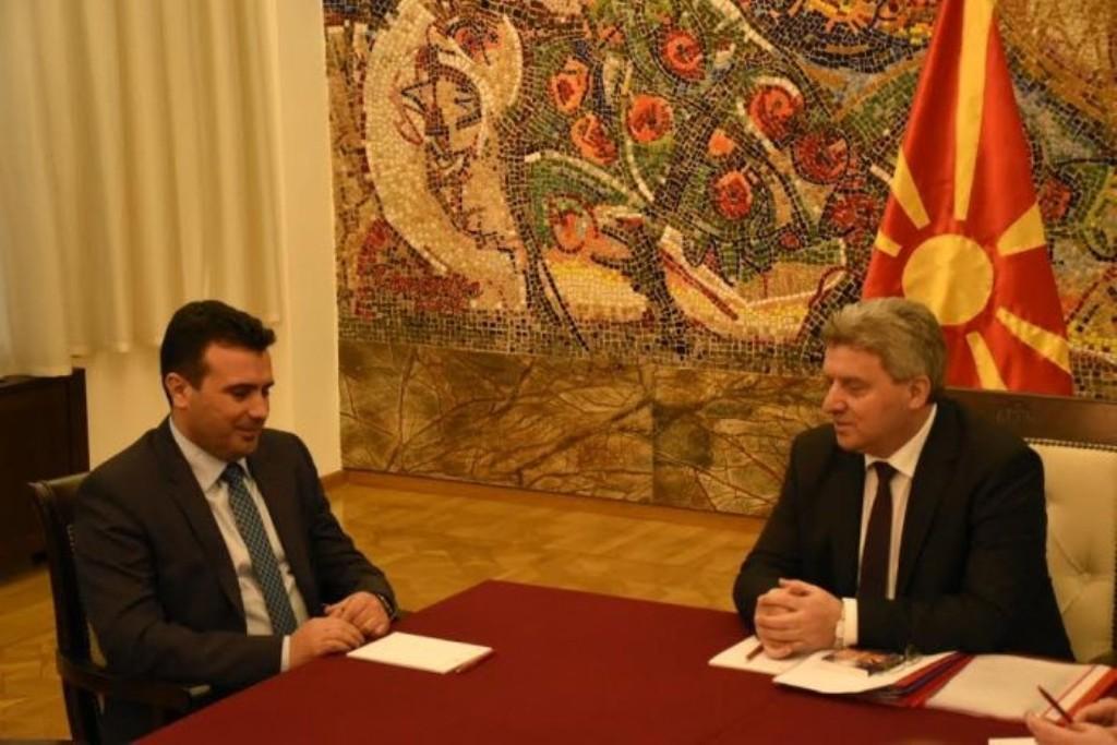 Zaev and Dimitrov meet the president