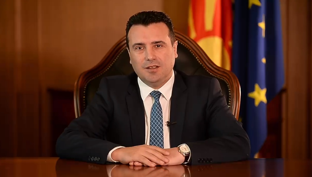 Zaev to announce deal with Athens on the name issue at 19:30 Greek time