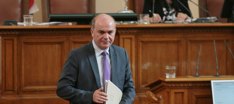 Bulgarian minister Petkov resigns