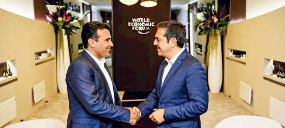 Zaev will call Tsipras this afternoon