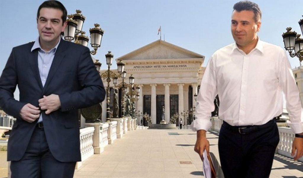 Debates in Skopje ahead of the telephone conversation between the two prime ministers