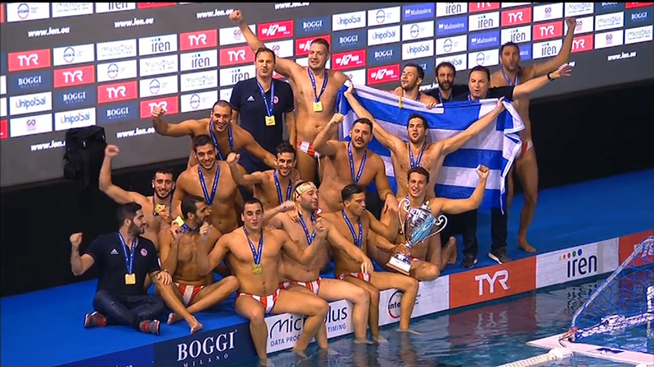 Water Polo: Olympiacos wins Greece's men water polo trophy