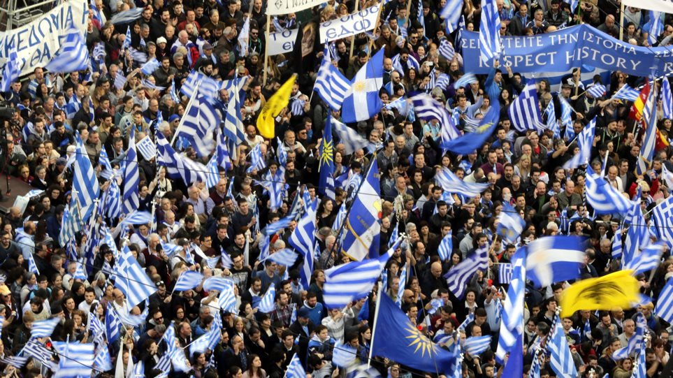 Greek, name issue rally organisers did not convince the public