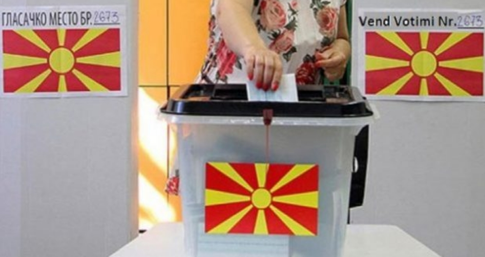 Debates on amendments of the electoral law in North Macedonia