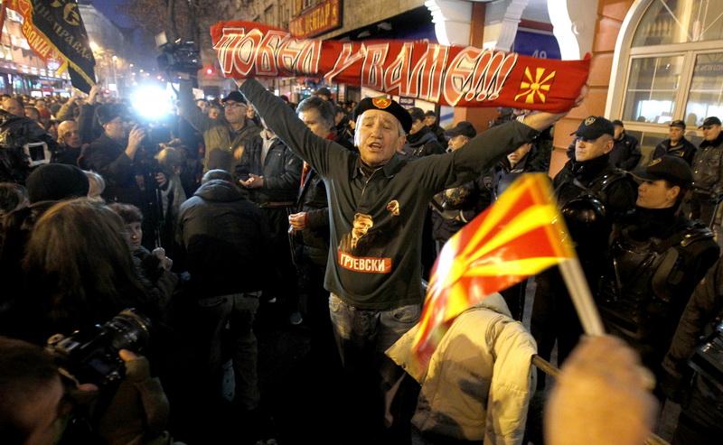 VMRO-DPMNE rally: Zaev will carefully listen to the messages