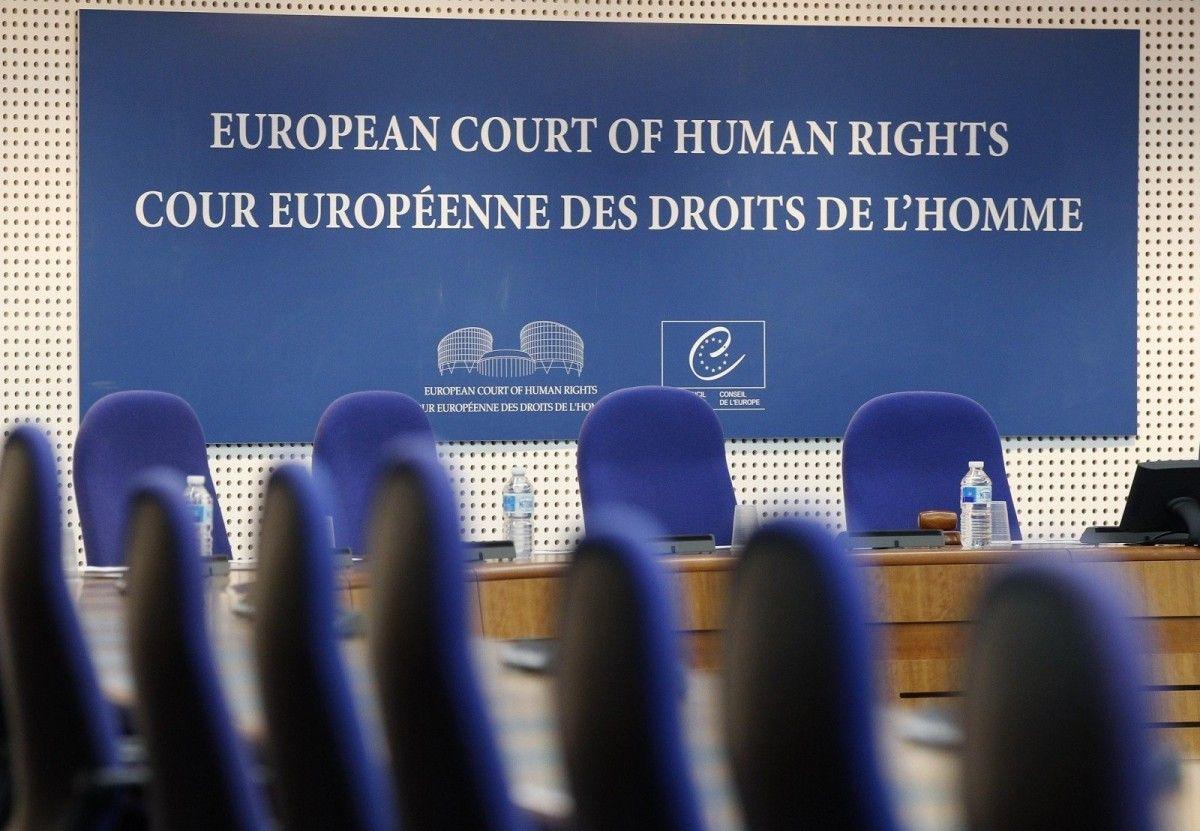 ECHR judgement: Romania violated European prohibition on torture