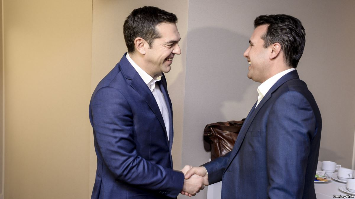 Greece: 'fYROMacedonia still not in a position to respond to the agreed things'