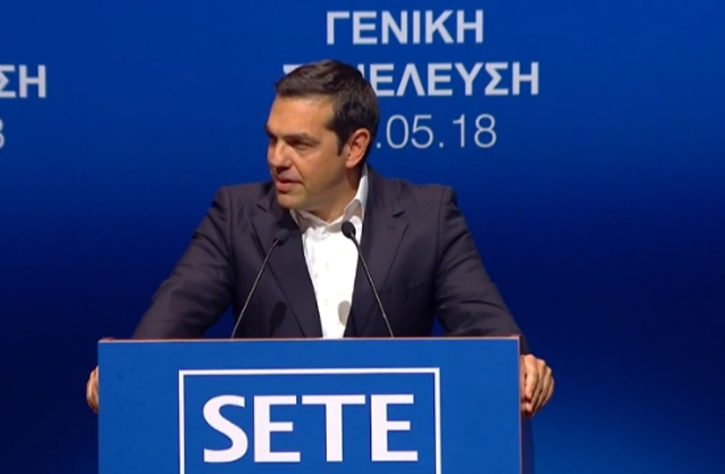 Greece leaving crisis behind, Prime Minister Tsipras says
