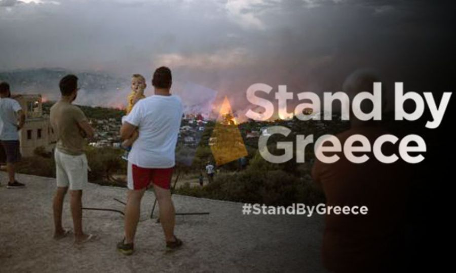 Wide #StandByGreece campaign – Cyprus in support of Attica wildfires' victims