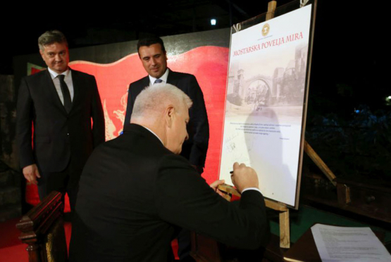 PM Marković receives Mostar Peace Connection Award, dedicates it to Mostar & BiH citizens