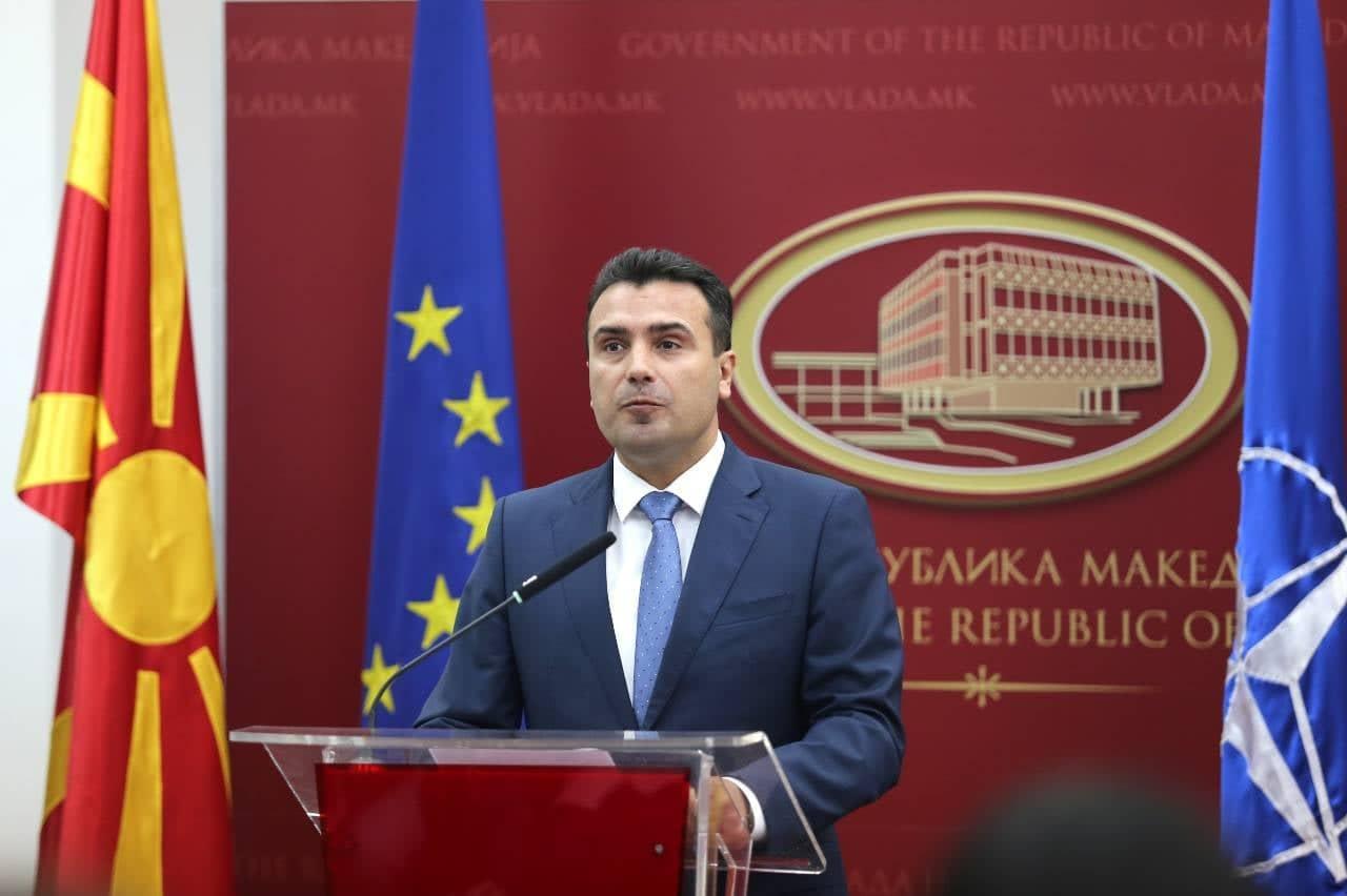 ΠΓΔΜ: Κατέρρευσαν οι συνομιλίες μεταξύ κυβέρνησης και αντιπολίτευσης για το δημοψήφισμα