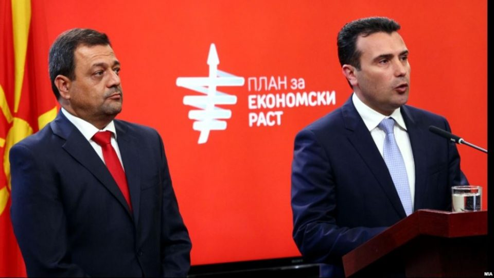 FYROM: Government funds and the involvement of state officials, reactions and debates
