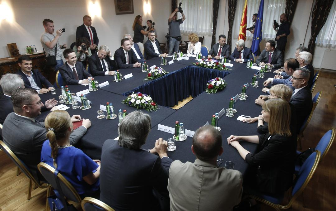 fYROMacedonia: New meeting of the political leaders about the referendum