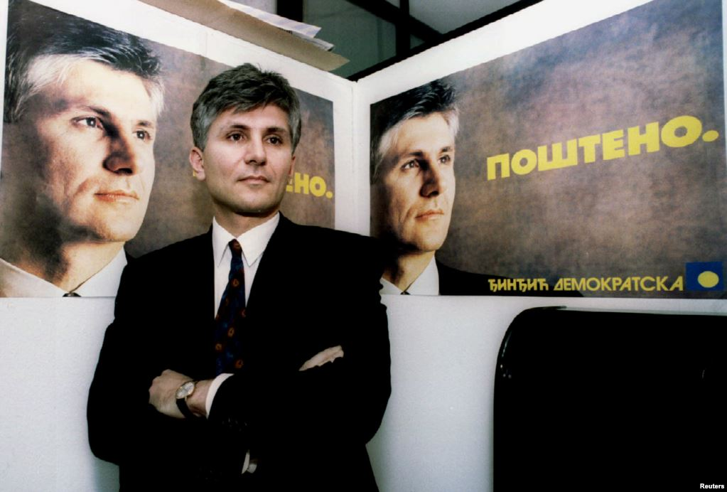 Djindjic's assassination is still being presented as a legitimate act