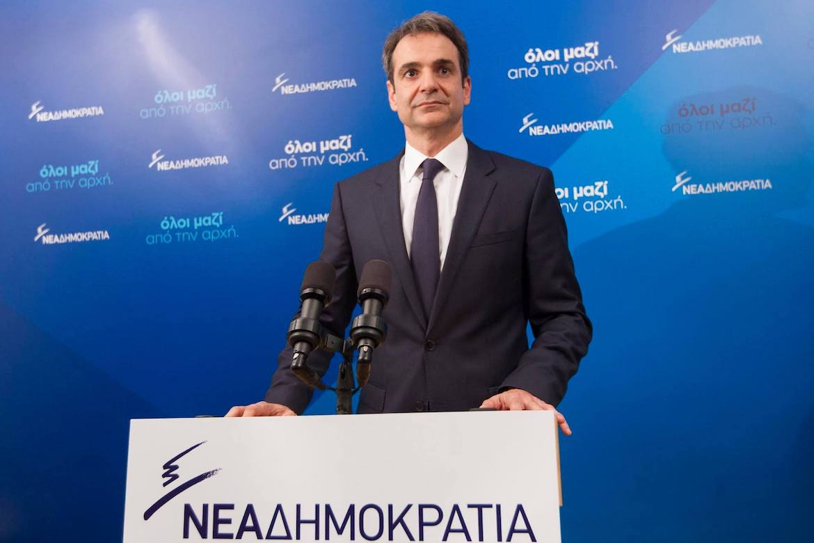 Mitsotakis slams government reaction to Attica wildfires