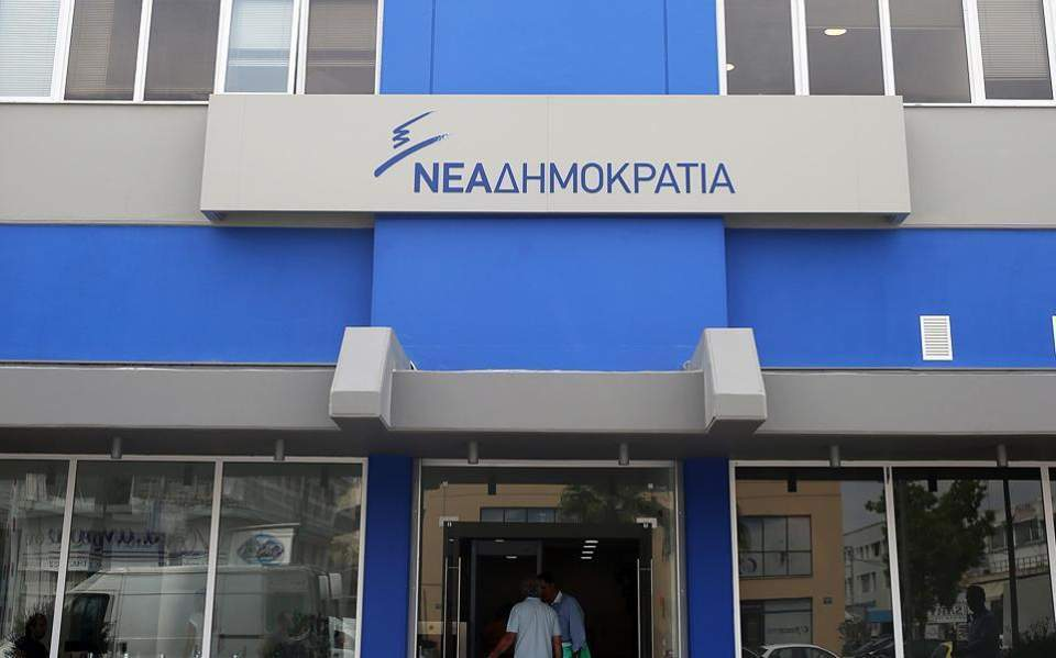 ND slams Greek coalition govt for its handling of the case with the Russian diplomats