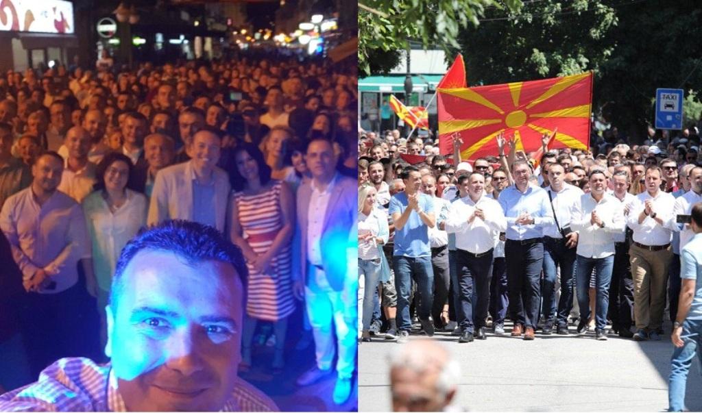 FYROM: Festive concerts and protests mark NATO's accession invitation