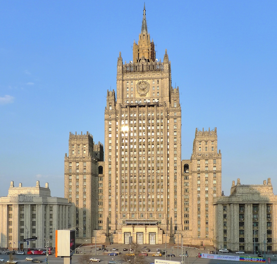Russian MFA sends démarche of protest to Greece