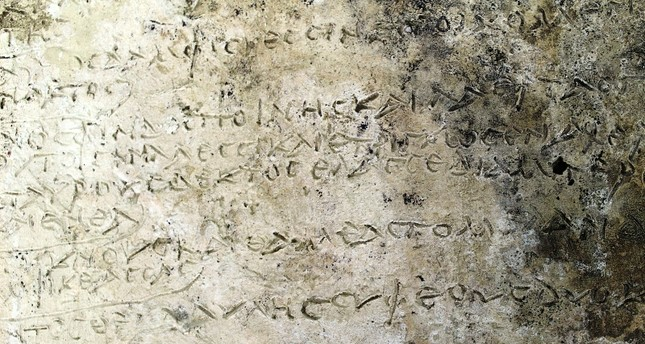 Clay slab of great historical value discovered in Ancient Olympia, Greece