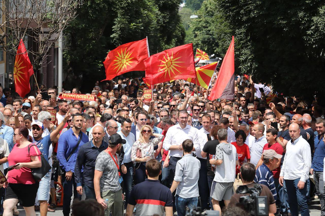 VMRO-DPMNE holds a march of protest in Strumica