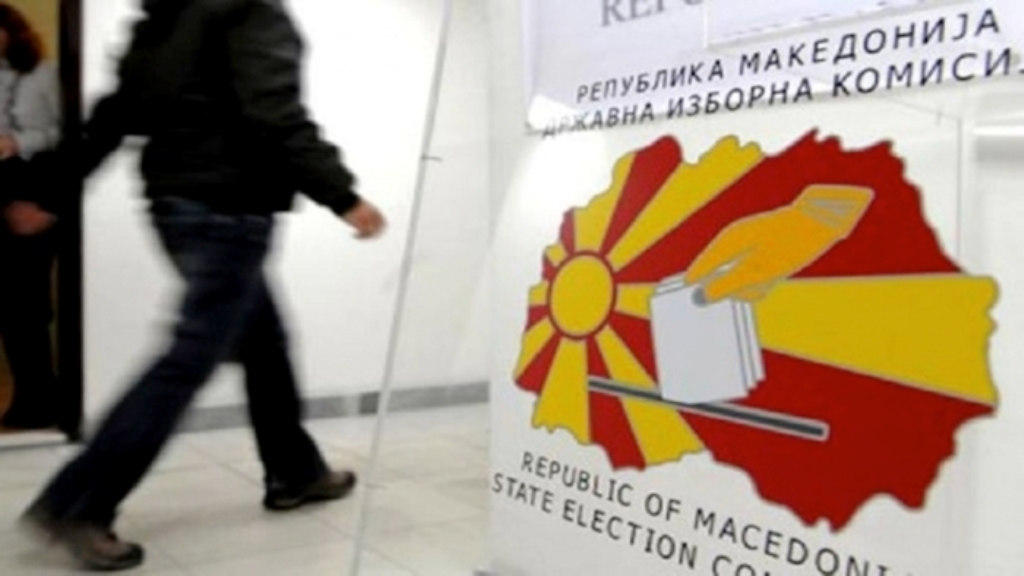 FYROM: SEC may act as a hurdle for the referendum on the name