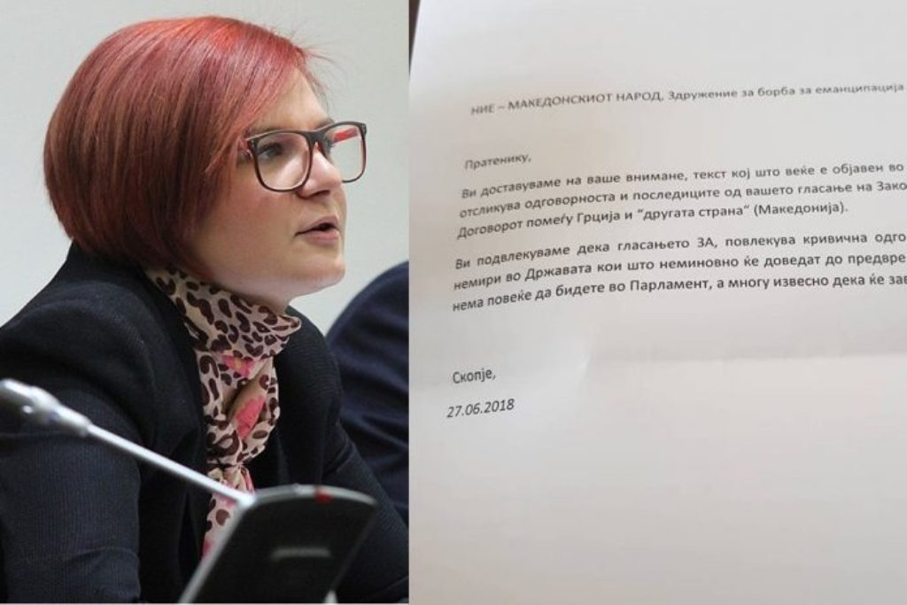 Threatening letters and a lawsuit for high treason in fYROMacedonia
