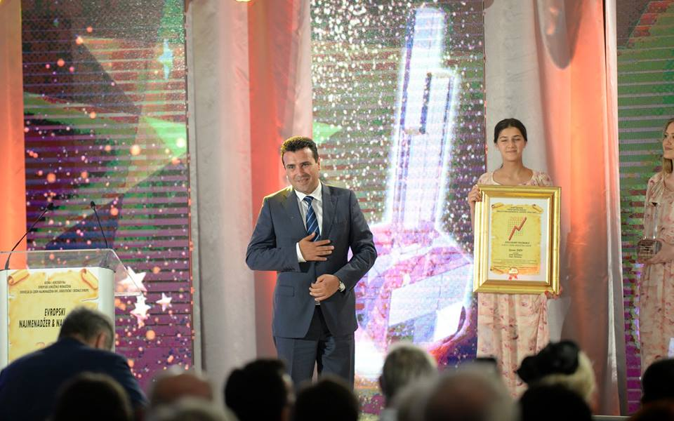 "Zaev is given the ""Personality of the Year"" award in Sarajevo"