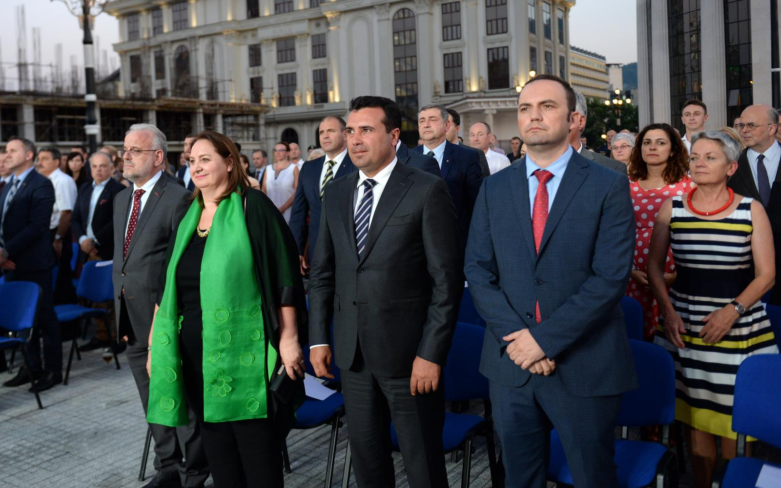 Expectations in Skopje from the Austrian presidency of the EU