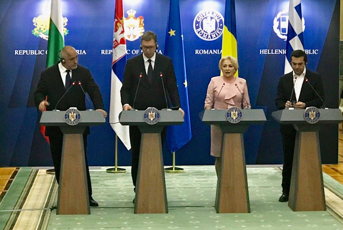 Quadrilateral Summit of Bulgaria, Greece, Romania and Serbia in Thessaloniki