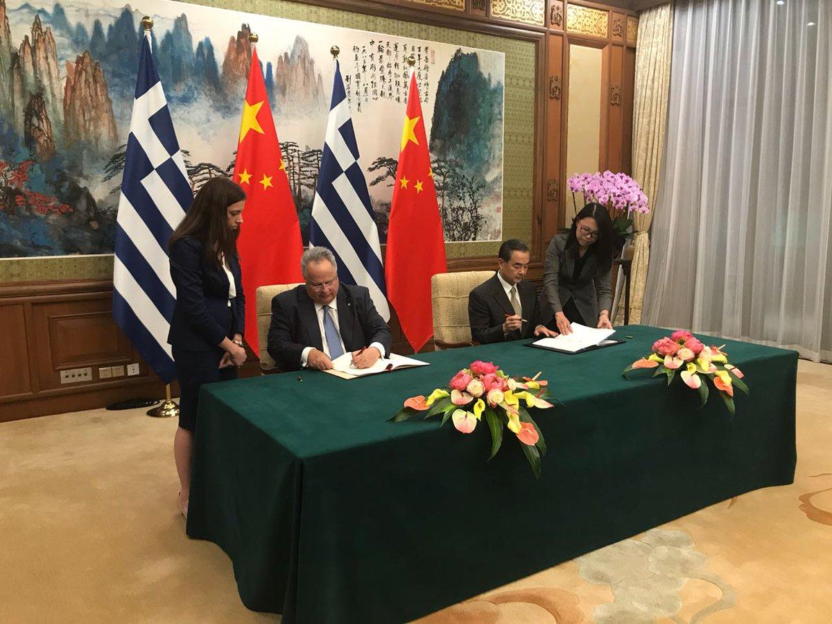 Ενίσχυση και διεύρυνση της συνεργασίας Ελλάδας Κίνας