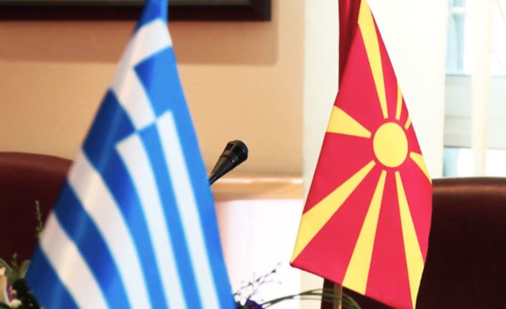 Skopje and Athens inform Guterres on name North Macedonia entry into force