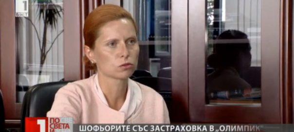 Bulgaria's Ralitsa Again resigns while under fire from FinMin Vladislav Goranov