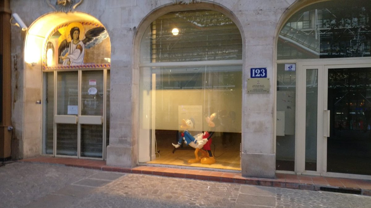 'Inappropriate' sculpture removed from the Serbian Cultural Centre in Paris