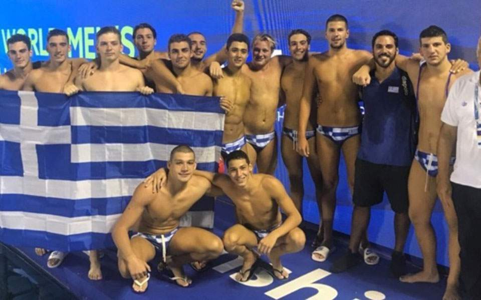 Greece wins gold at the 4th FINA men's (U18) youth water polo championships in Hungary