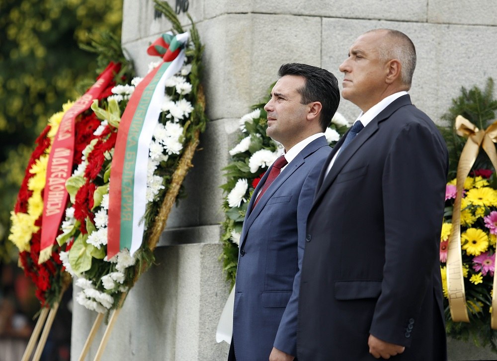 fYRO Macedonian PM Zaev's remarks on Ilinden Uprising raise hackles in Bulgaria