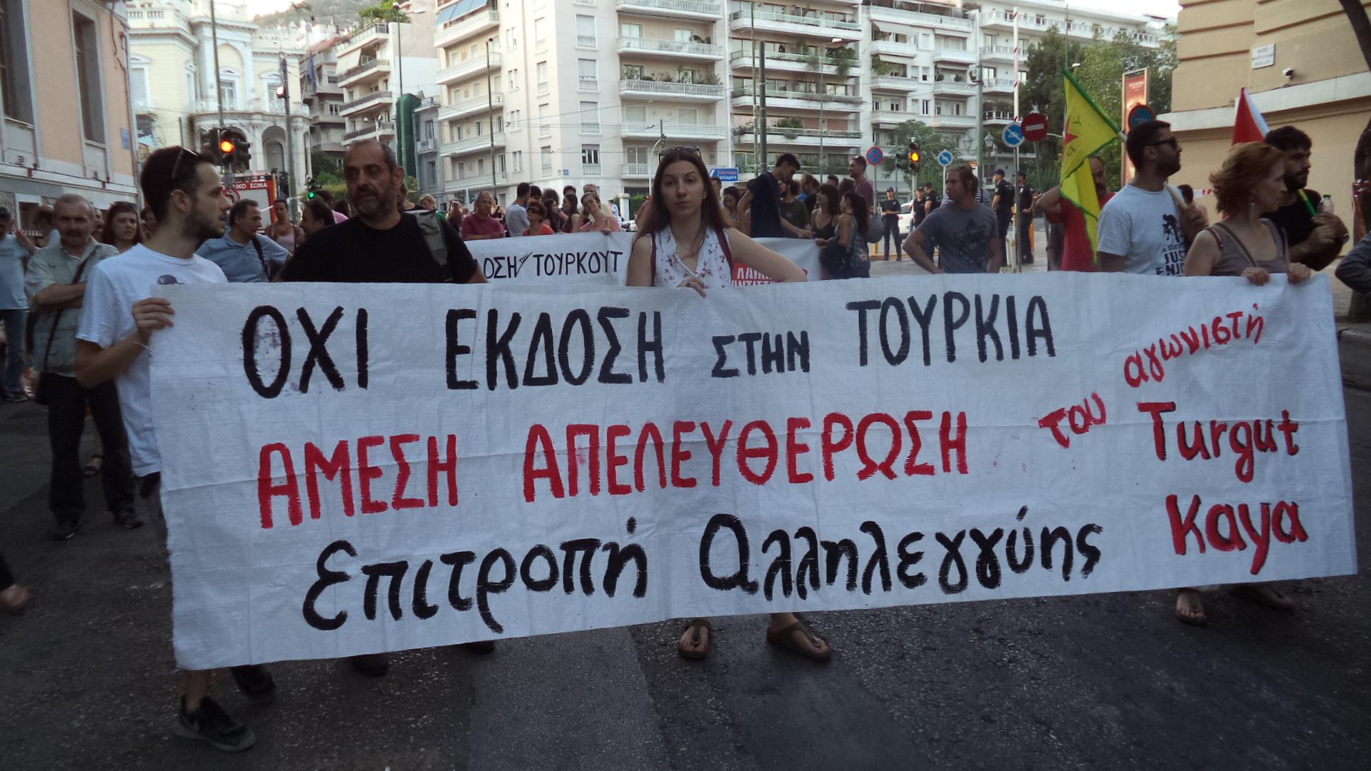 Νέα αντίδραση Άγκυρας λόγω μη έκδοσης Τούρκου τρομοκράτη από την Αθήνα