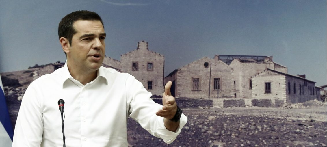 Tsipras admits mistakes possibly made in management of Attica wildfires