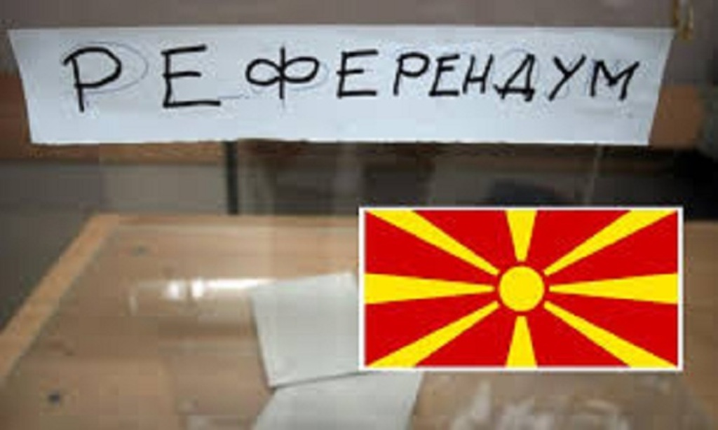 FYROM: How much money will be spent on the referendum?