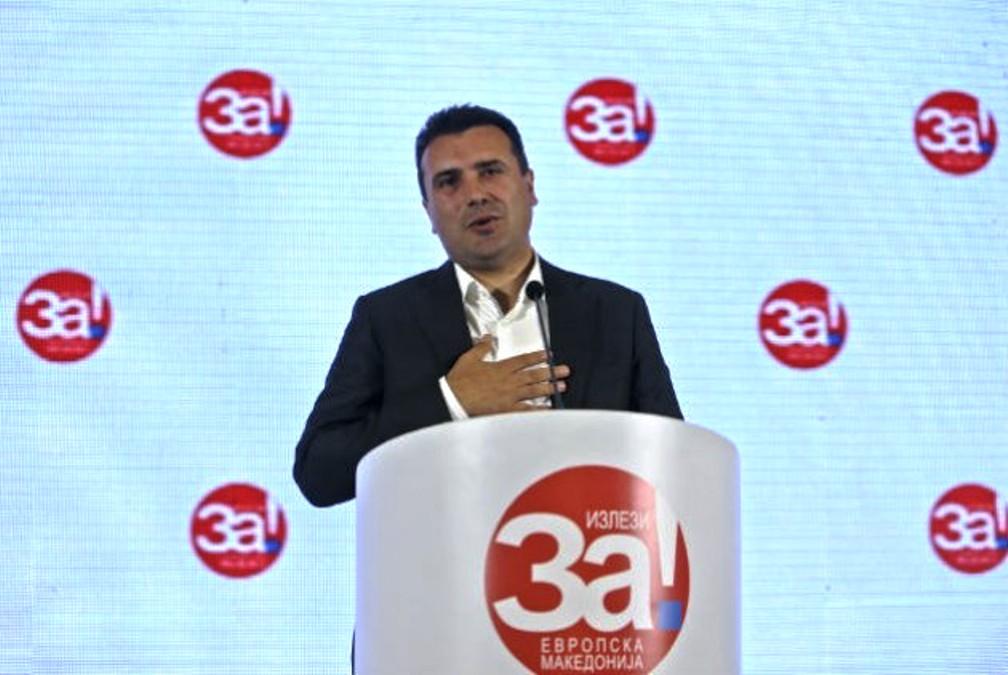 Zaev: Προχωρούμε στην υλοποίηση της Συμφωνίας των Πρεσπών