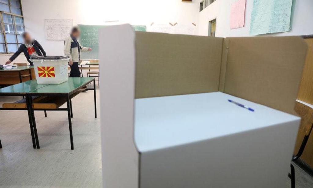 FYROM's referendum: Low turnout until noon